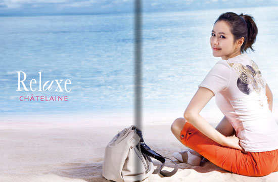 Korean actress Son Ye-jin Chatelaine Summer 2010