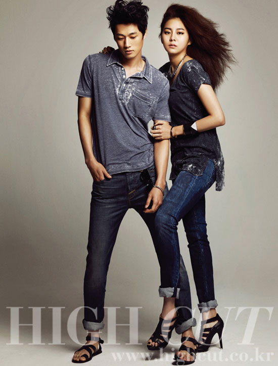 After School Uie High Cut Jeans Addict