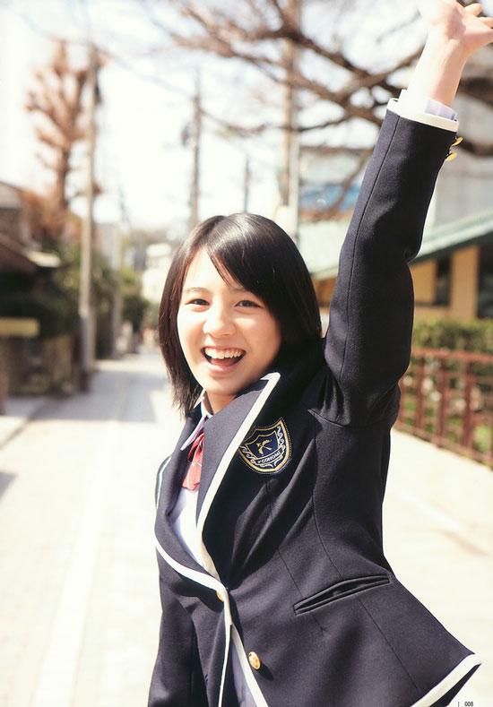 Nanami Sakuraba Japanese UTB Magazine