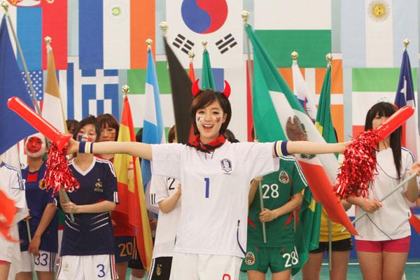 T-ara Eunjung World Cup
