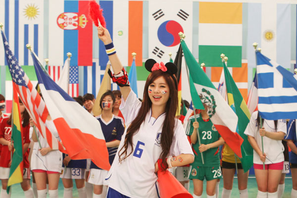T-ara Qri World Cup