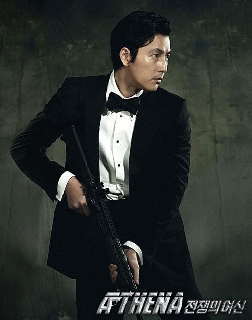 Athena Jung Woo-sung