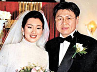 Gong Li and ex-husband Ooi Hoe Seong