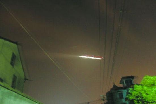 UFO sighting in Hangzhou, China
