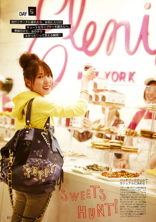 Erika Toda Coach Poppy in New York