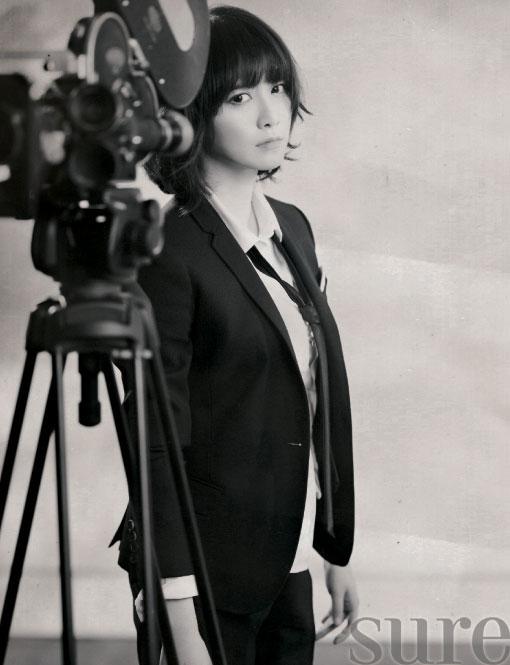 Goo Hye-sun Korean Sure magazine