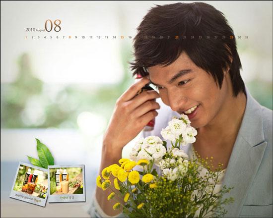 Lee Min-ho Cantata Coffee August calendar