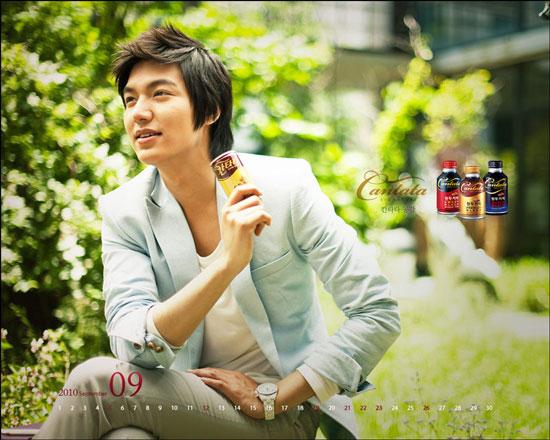 Lee Min-ho Cantata Coffee September calendar