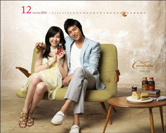 Lee Min-ho Cantata Coffee December calendar