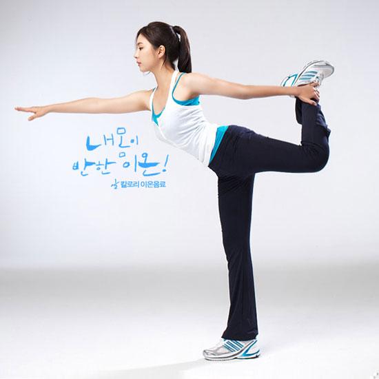 Shin Se-kyung for G2 Ion