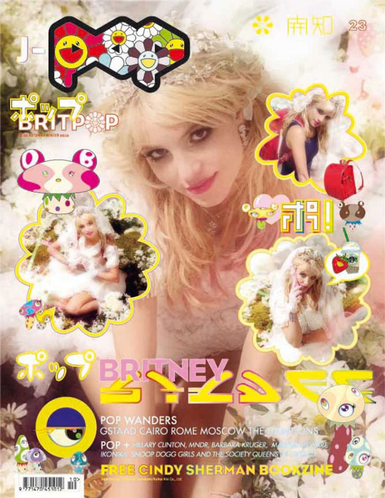 Britney Spears manga look on POP magazine