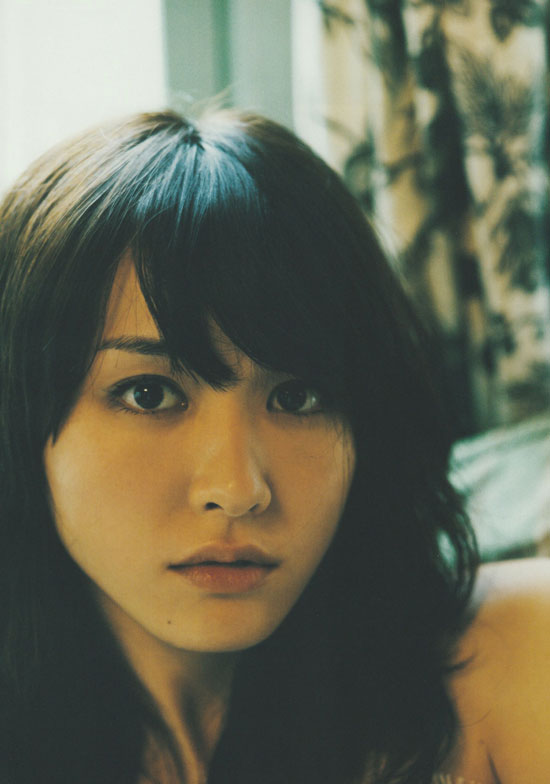 Gekkan Aragaki Yui photo book