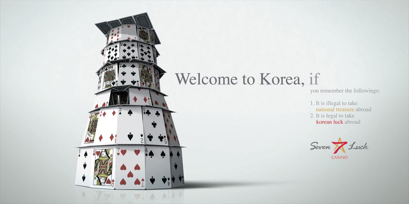 korea-seven-luck-advert-3.jpg