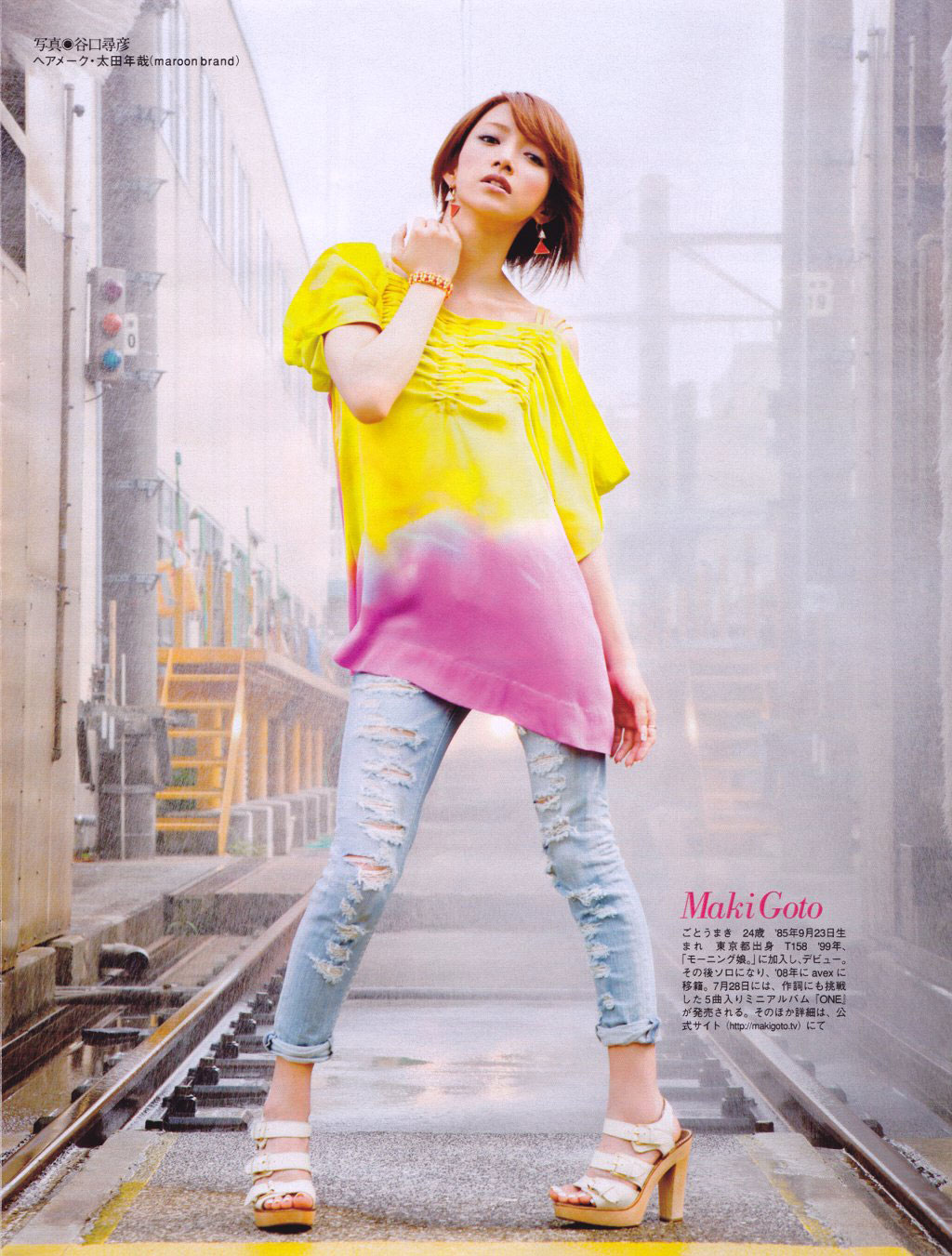 Maki Goto Japanese Flash Magazine