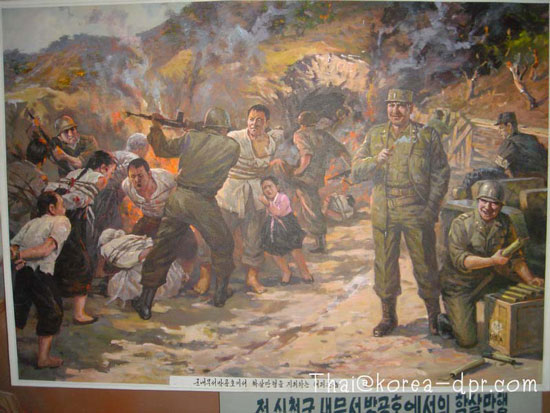 US army in North Korean museum