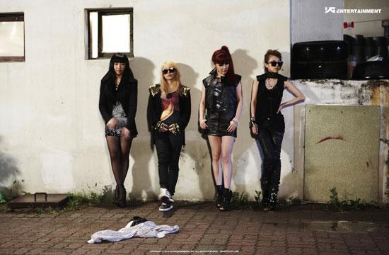 Korean girl group 2ne1 Go Away photo