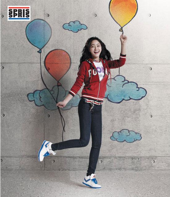 Korean actress Seo Hye-rim SPRIS fashion