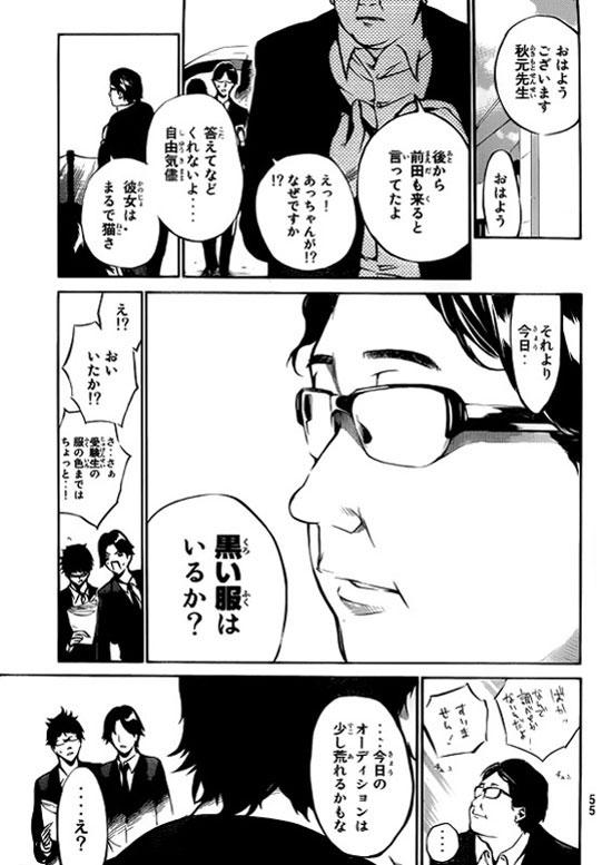 AKB49 Renai Kinshi Joure