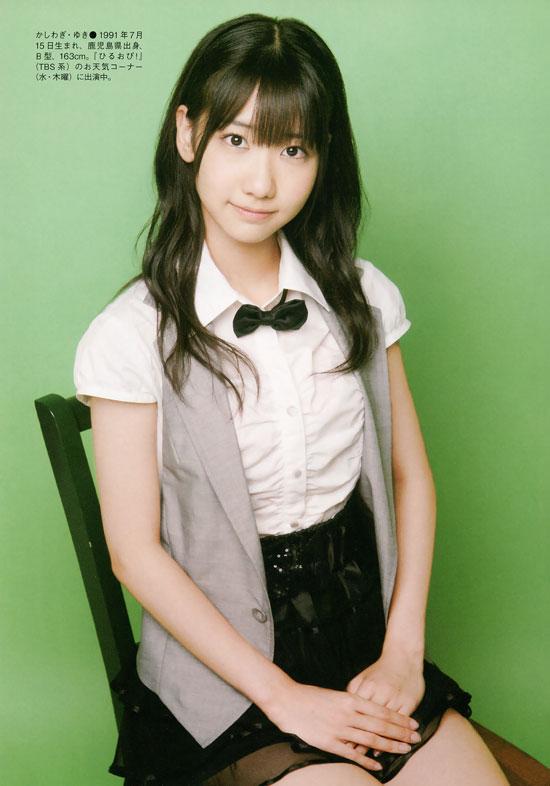 AKB48 Yuki Kashiwagi picture