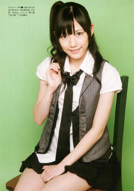 AKB48 Mayu Watanabe picture