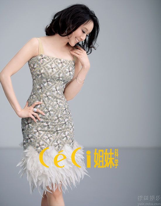 Evonne Hsu on Ceci Magazine