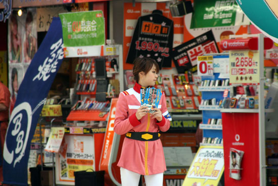 Japanese Akihabara cosplay