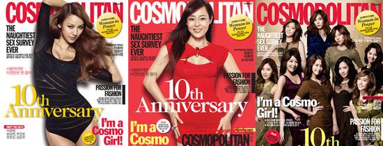 Lee Hyori, Kim Yun-jin and SNSD on Cosmopolitan Magazine