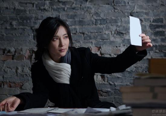 Li Bingbing in Snow Flower and the Secret Fan