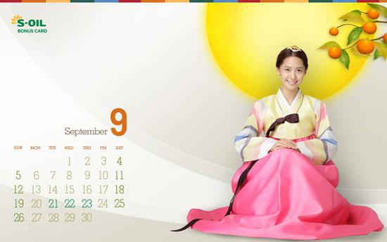 SNSD Yoona S-Oil Chuseok calendar