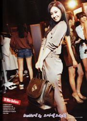 SNSD Yuri at Gucci fashion show