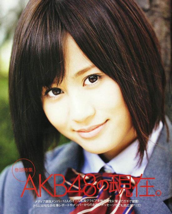 AKB48 Atsuko Maeda Bomb magazine