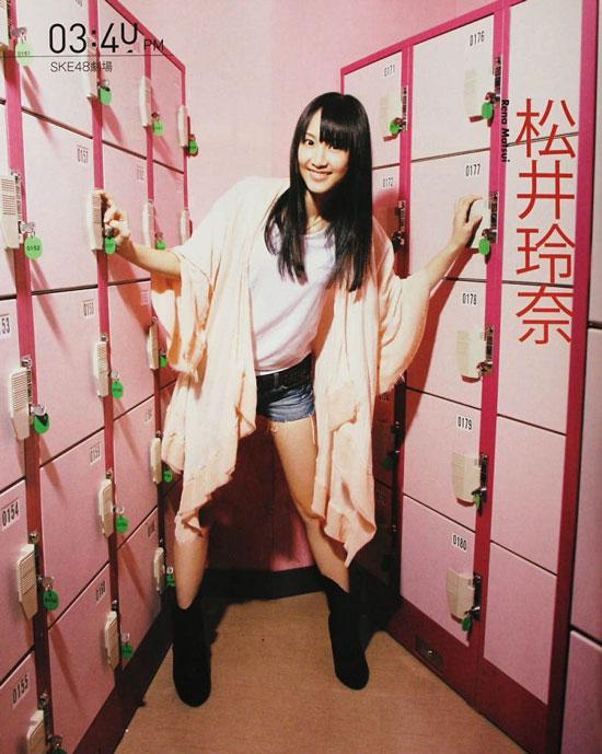 SKE48 Rena Matsui Bomb magazine