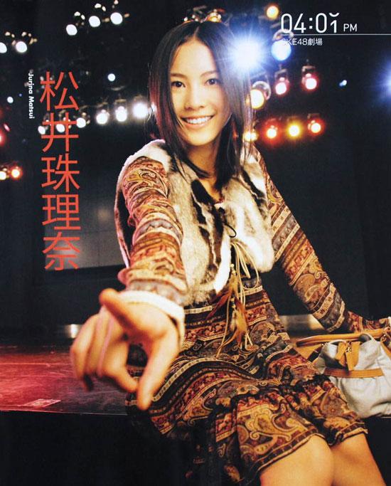SKE48 Jurina Matsui Bomb magazine
