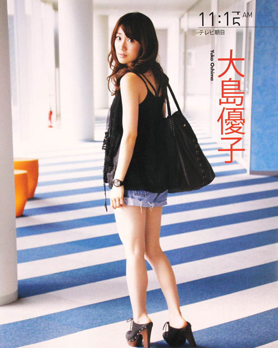 AKB48 Yuko Oshima Bomb magazine
