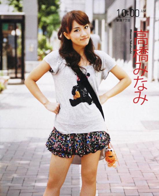 AKB48 Minami Takahashi Bomb magazine