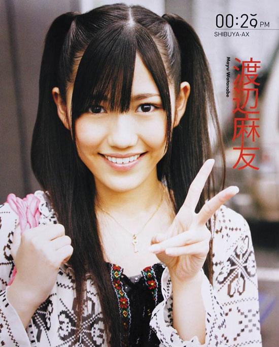 AKB48 Mayu Watanabe Bomb magazine