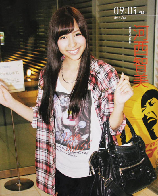 AKB48 Tomomi Kasai Bomb magazine