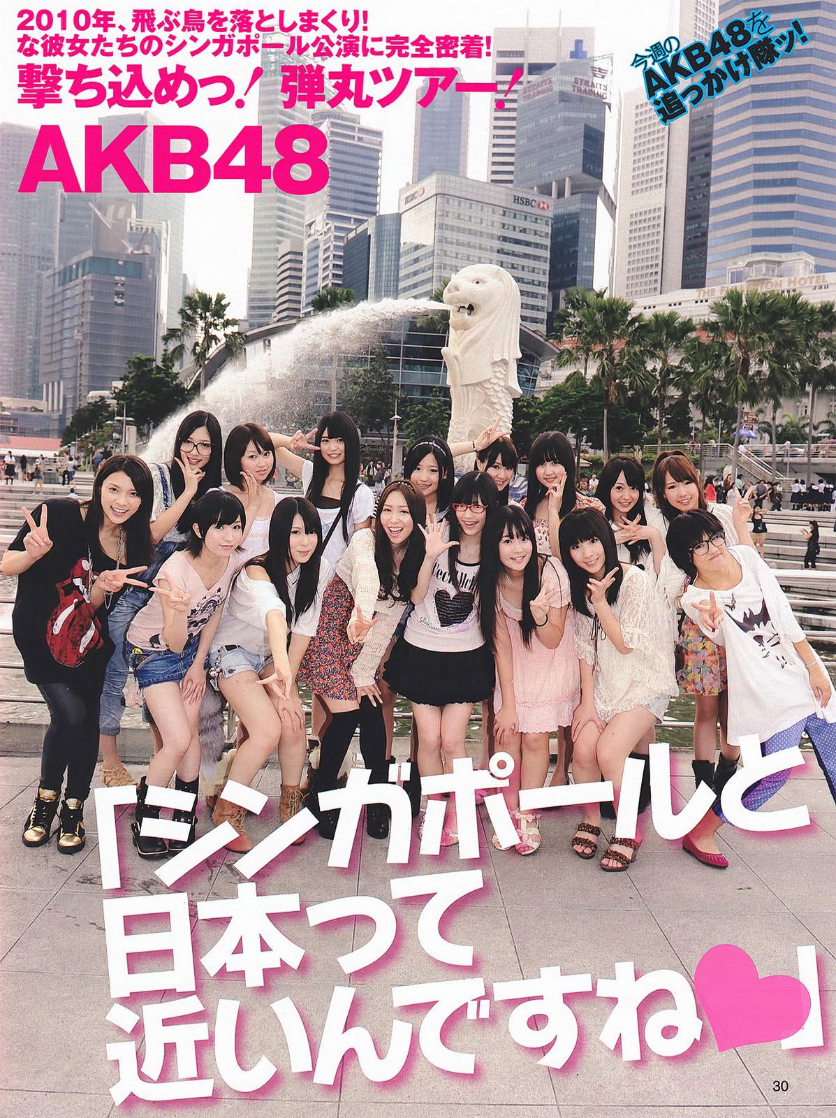 Japanese girl group AKB48 in Singapore