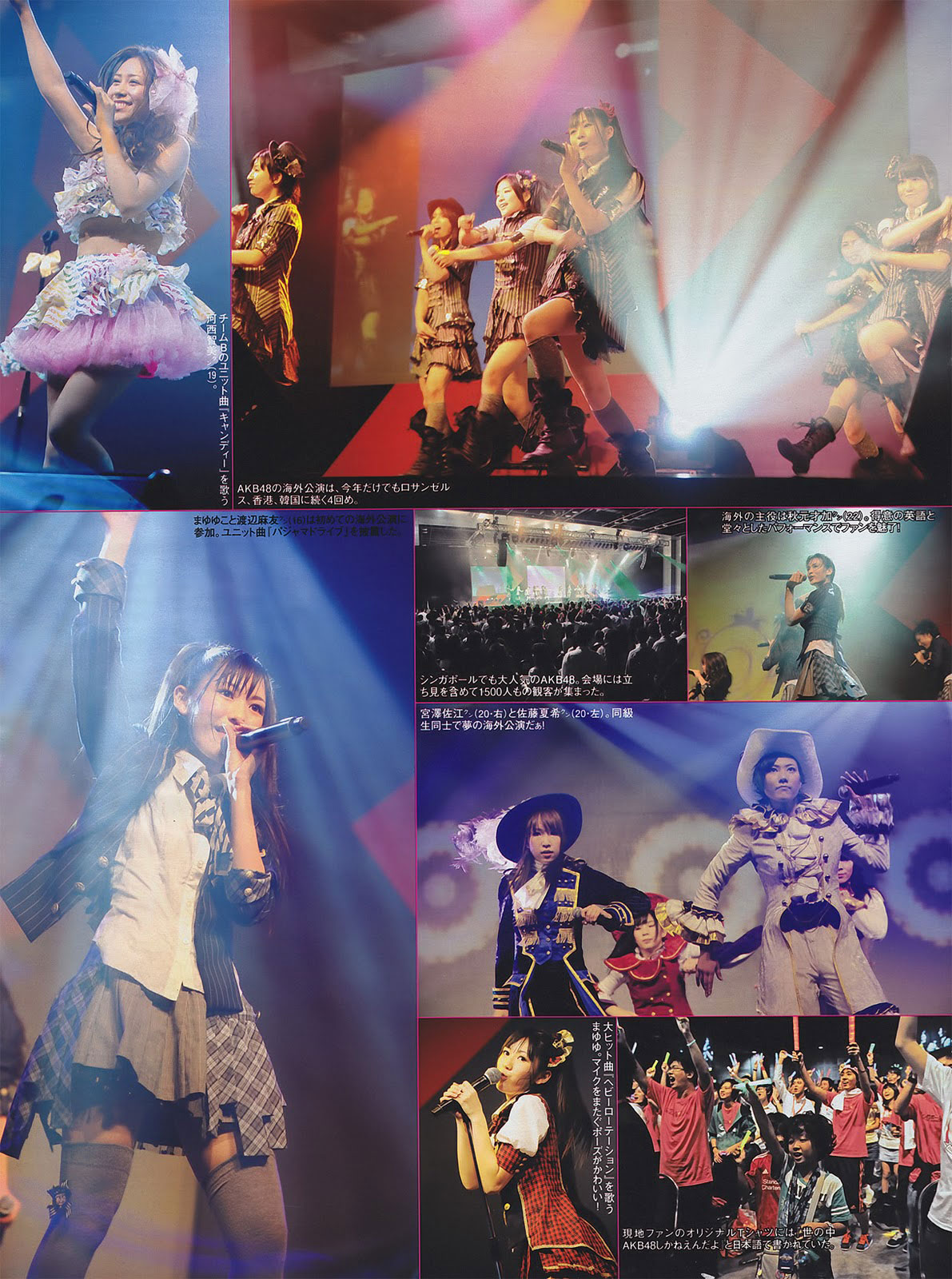 AKB48 in Singapore concert