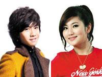 Selina Ren and Yu Haoming