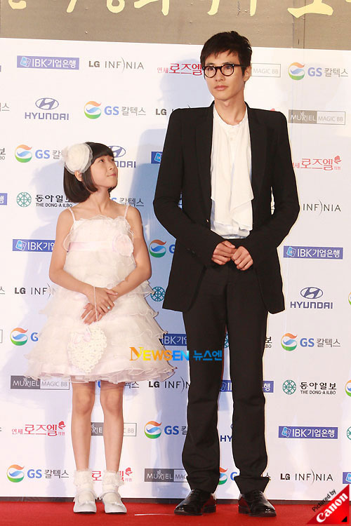 Won Bin and Kim Sae-ron at Daejong Film Awards 2010