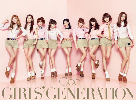 Girls Generation Japanese Gee