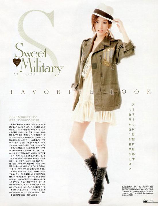 Keiko Kitagawa Japanese Ray Magazine