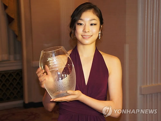Kim Yuna Sportswoman of The Year