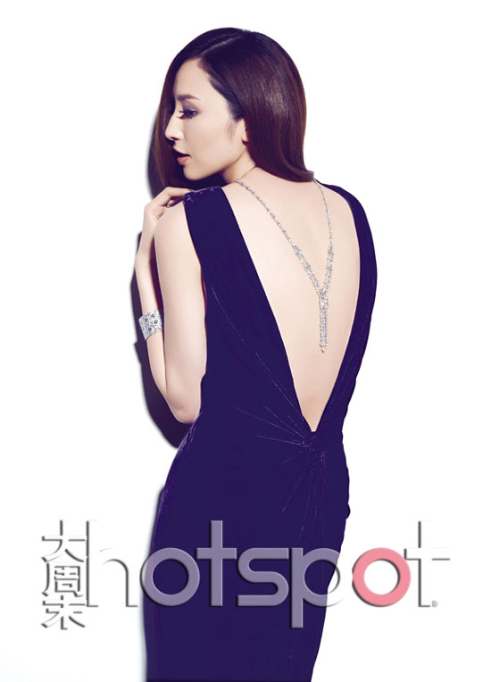 Pace Wu Hotspot magazine