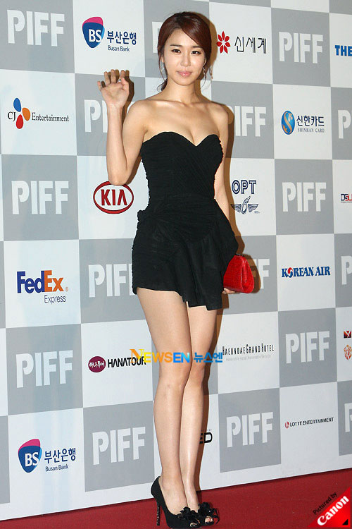 Yoo In-na at Pusan International Film Festival 2010