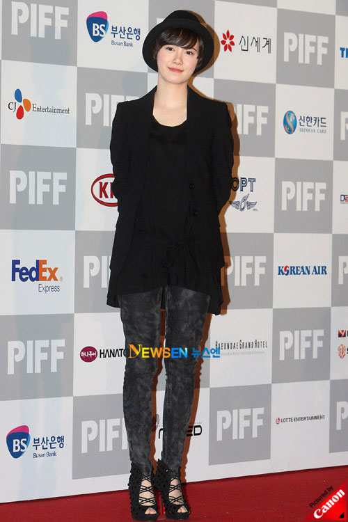 Koo Hye-sun at Pusan International Film Festival 2010