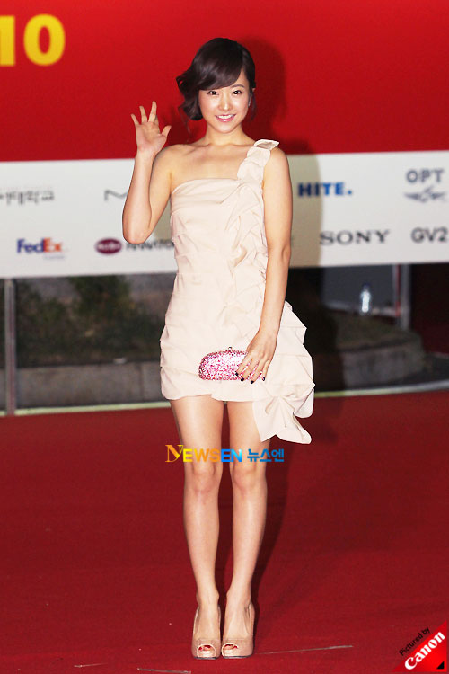 Park Bo-young at Pusan International Film Festival 2010