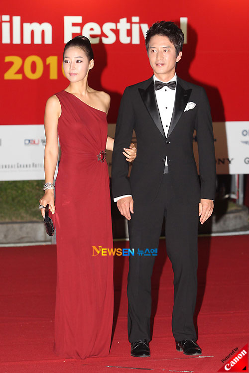 Han Ji-hye and Jung Jun-ho at Pusan International Film Festival 2010