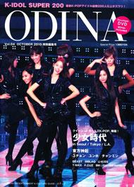 SNSD on Odina magazine